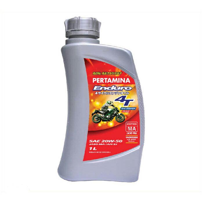 PERTAMINA プルタミナ エンデュロ4T 4サイクルガソリンエンジン油 MA/SJ 20W50 1L 2輪車用