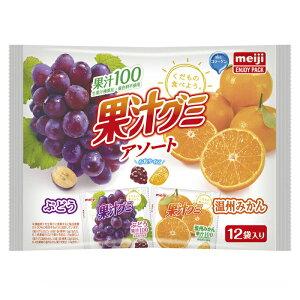 明治 果汁グミアソート 156g