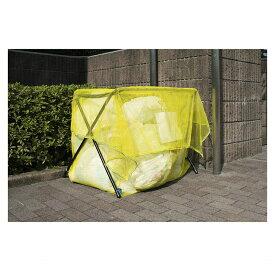 ダイオ化成 折畳式カラスネット ゴミックス 黄色