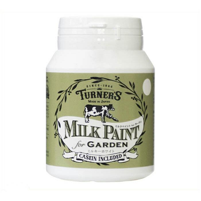 ターナー色彩 ミルクペイントforガーデン 200mlミルキーホワイト