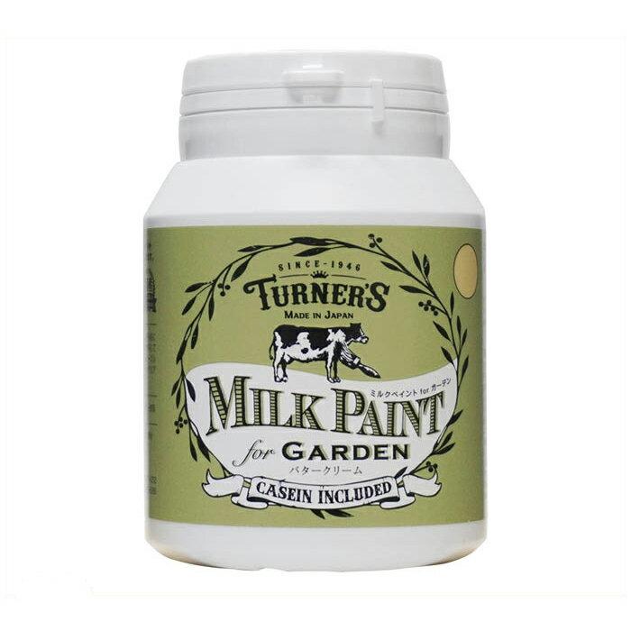 ターナー色彩 ミルクペイントforガーデン 200mlバタークリーム