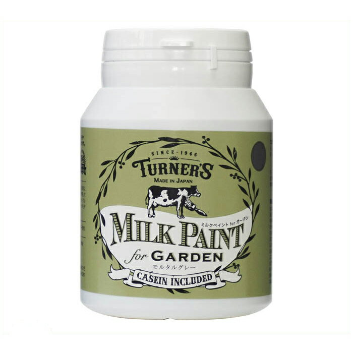 ターナー色彩 ミルクペイントforガーデン 200mlモルタルグレー