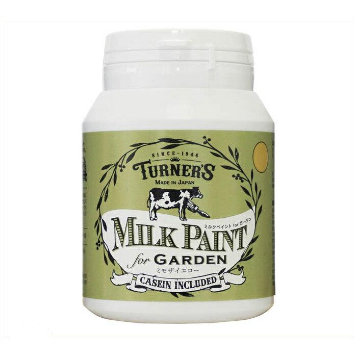 ターナー色彩 ミルクペイントforガーデン 200mlミモザイエロー