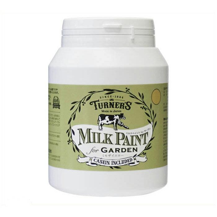 ターナー色彩 ミルクペイントforガーデン 450mlミモザイエロー