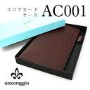 Acrg c 300 09