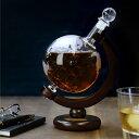 名入れ デカンタ 誕生日 プレゼント 男性 ギフト ≪ ワールド シップ ボトル ≫ ワイン ウイスキー デキャンタ ガラス…