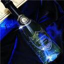 スパークリング ワイン フェリスタス Felistas お酒 名入れ 名いれ ボトル 名前入れ≪スパークリングワイン フェリス…