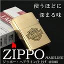 Zippo g 13