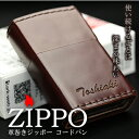 Zippo k 11