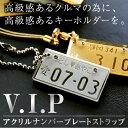 Vips new 001