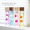 名入れ ハーバリウム 花 プレゼント ギフト ≪ ハーバリウム ヘリクリサム ≫ フラワー ドライフラワー 植物 木 キューブ 名前入り 花 …