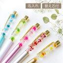 Hb pen400