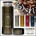 プレゼント カフア・ コーヒー ランキング シービージャパン おしゃれ タンブラー ステンレス クリスマス ホワイト