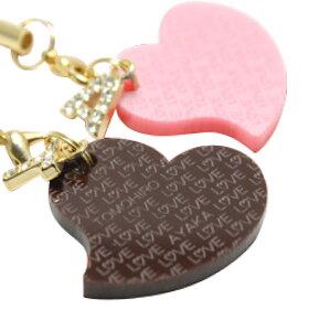 名入れ ≪ハートチョコストラップ・単品≫ 彼氏 彼女 ペア カップル ストラップ 名入り チョコレート チョコ スイーツ おしゃれ かわいい 誕生日プレゼント 記念日 女性 男性*ペアの場合は