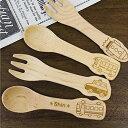 名入れ スプーン 木 出産祝い プレゼント ≪木製スプーン・のりもの≫フォーク ベビースプーン 食器 お食い初め 名前…
