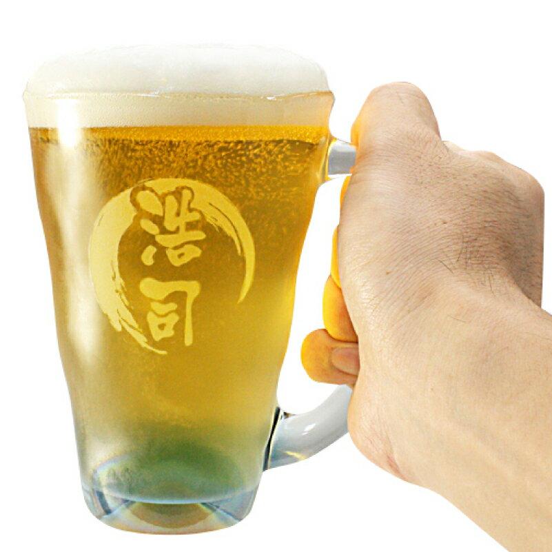 ビール ジョッキ 名入れ プレゼント ≪極泡ジョッキ≫ ランキング 人気 ギフ ビールジョッキ グラス ギフト 名前入り ビアグラス 名前 名入り てびねり 誕生日 誕生日プレゼント 桐箱入り【翌々営業日出荷】 母の日