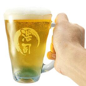 ビール ジョッキ 名入れ プレゼント ≪極泡ジョッキ≫ ランキング 人気 ギフ ビールジョッキ グラス ギフト 名前入り ビアグラス 名前 名入り てびねり 誕生日 誕生日プレゼント 桐箱入り【翌々営業日出荷】 父の日