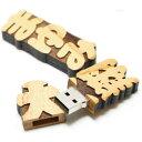 名入れ 名前入り ≪木製USBメモリ 32GB≫ プレゼント ギフト 名入れ USBメモリ USB 就職祝い 卒業祝い 進学祝い 進級…