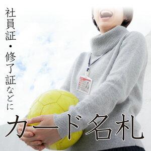 https://image.rakuten.co.jp/nafudaya-epacs/cabinet/thumnail_sub/thum_sub_reg01.jpg