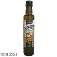 自然派健康食品なふりショップ楽天市場店ファーストコールドプレスマカダミアナッツオイル