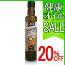 【SALE20%OFF】ファーストコールドプレスマカダミアナッツオイル230g(250ml)