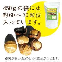 自然派健康食品なふりショップ楽天市場店殻つきマカダミアナッツ450g