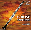CD 「ローズ クラリネットのための32の練習曲」