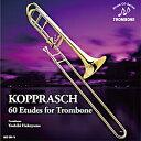 トロンボーンCD 「コップラッシュ 60の練習曲」