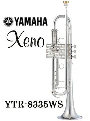 ヤマハ トランペット YTR-8335WS シルバー 神代先生選定品