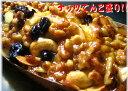木の実のフルーツケーキ驚きの価格02P12Oct15