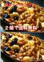 木の実のフルーツケーキ2個で送料込み!!驚きの価格!!02P12Oct15