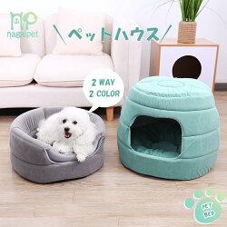 ペットハウスペットベッドドーム型ベッドクッション犬猫小型犬中型犬多用2WAYハチの巣形石紋おしゃれ高級感大人気四季兼用グレーグリーン