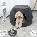 猫 犬 ペット用 ペットハウス ペットベッド 猫ハウス 猫ベッド 犬ベッド ドーム型ハウス 小型犬 中型犬 多用 2WAY ハ…