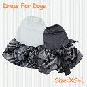 【送料無料】犬 犬服 超小型犬 小型犬 中型犬 チェック柄ワンピース XS S M L ドッグウエア スカート ワンピ ドレス …