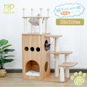 キャットタワー 木製 木目調猫タワー 小型猫 大型猫 豪華 お城 おしゃれ 爪とぎポール クッション付き 据え置き型 猫…