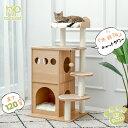 キャットタワー 木製 木目調猫タワー 据え置き型 豪華 お城 おしゃれ 爪とぎポール クッション付き 猫ハウス 猫 猫用 …