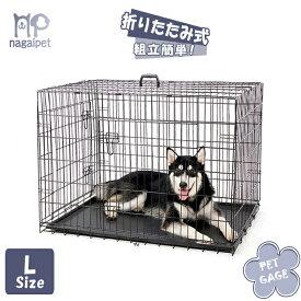 ペットケージ 折りたたみケージ 中型犬用 ハンドル付き 持ち運び可能 工具不要 簡易ケージ サークル 犬 猫ケージ 91cm×61cm×67cm Lサイズ