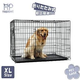ペットケージ 折りたたみケージ 大型 中型犬 大型犬 ハンドル付き 持ち運び可能 簡易ケージ 106cm×71cm×76cm XLサイズ