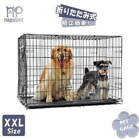 ペットケージ 折りたたみケージ大型犬 超大型犬ケージ 超大型犬 多頭 ハンドル付き 持ち運び可能 ケージ 工具不要 簡易ケージ 犬 猫ケージ 122cm×80cm×82cm XXLサイズ