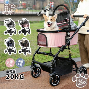 犬 ペットカート ペットキャリー ペットバギー ドッグカート 猫 4輪 折りたたみ 対面式 超大容量 おしゃれ 多頭飼い 小型犬 中型犬 後輪ブレーキ付き 飛び出し防止 リード2本付き 取り外し