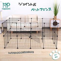 ジョイント式ペットフェンスレイアウト自由取り付け簡単犬ペット柵ガードサークルケージゲートトンネル収納ボックスコンパクト手軽単枚売り