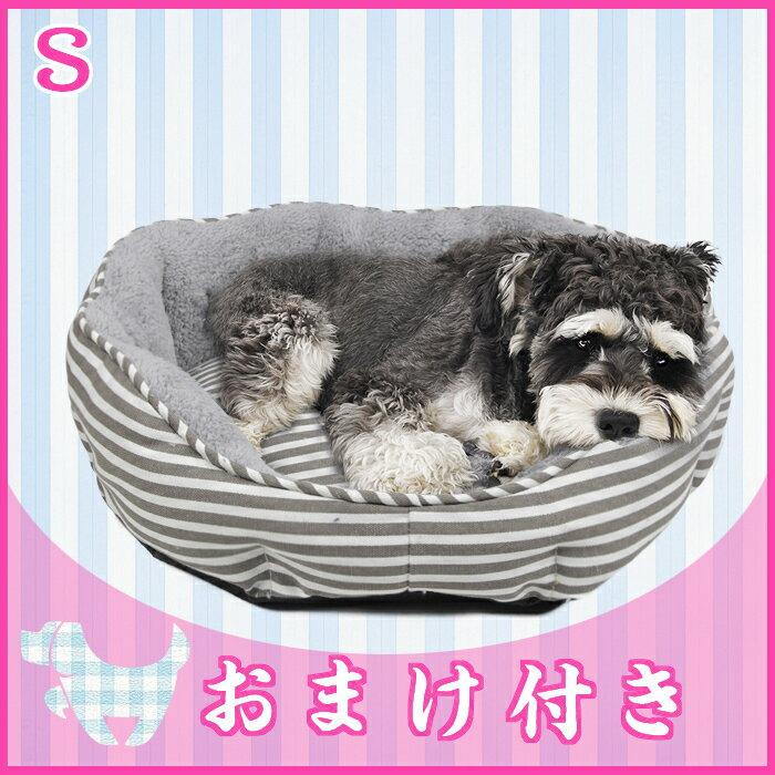 【送料無料】【SUMMER SALE期間5%OFF+おまけ付】犬 猫 ベッド ペット用ベッド ボーダー ドーナツベッド ボーダーベッド Sサイズ グレー/ブルー