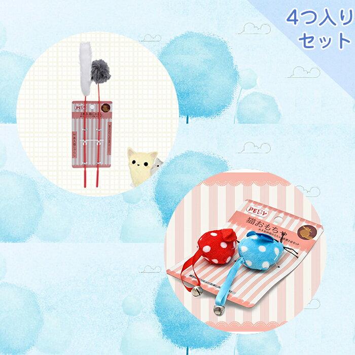 【送料無料】猫用 おもちゃ ねずみのおもちゃ ぬいぐるみ 鈴付き あそび 4つ入り 猫じゃらし 4つセット