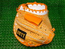 限定モデル!ZETT ゴールドライン軟式一般用キャッチーミットBRCA34212  5600 オレンジ×ホワイト