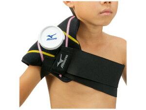 酷使した肩にはこれです!ミズノ ジュニア用アイシングセット肩サポーターセット2ZA2400
