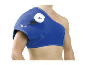 酷使した肩にはこれです!ミズノ アイシングセット肩用サポーターセット1GJYA22100