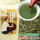 【宅配便限定】お父ちゃんのめちゃ濃い煎茶200g濃いお茶が好きな方におすすめ!煎茶と芽茶と粉茶が入ったお得なお茶/日本茶/緑茶です。