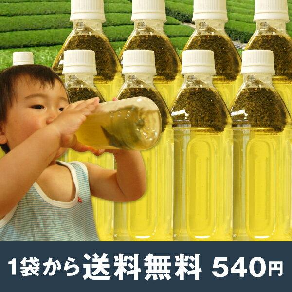 ペットボトル用水出し番茶ティーバッグ3g×20P 水出し緑茶 【ポスト投函便送料無料】【通年取扱商品】