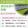 Satsumanokaze100g  (Japan green tea)