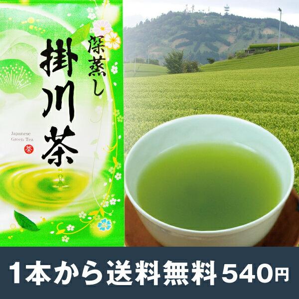 新茶2018 深蒸し茶 掛川茶100g お茶 茶葉 静岡茶 煎茶 深むし茶 緑茶 ポスト投函便送料無料